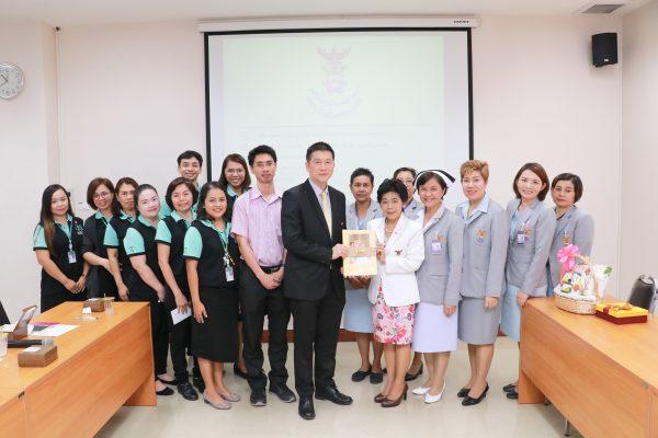 ศูนย์แพทย์ปฐมภูมิและแพทย์แผนไทยประยุกต์ คณะแพทยศาสตร์ มหาวิทยาลัยธรรมศาสตร์ เข้าศึกษาดูงาน ณ คลินิกศูนย์แพทย์พัฒนา